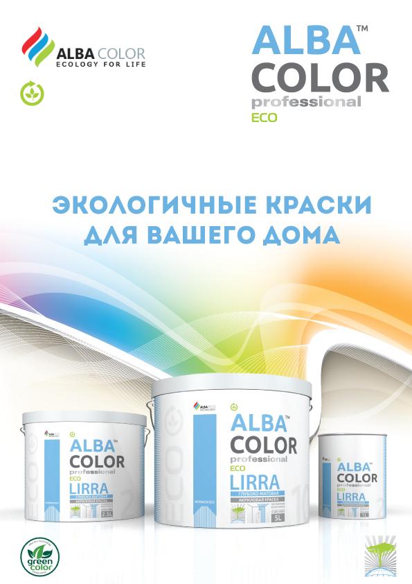 Перейти на сайт albawood.ru